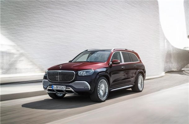 Mercedes GLS kommt als Maybach-Version
