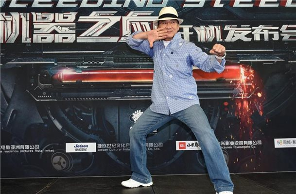 """Rush Hour""-Star Jackie Chan wird 65"